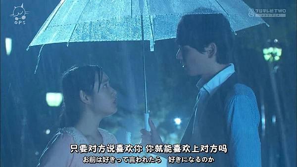 2013 イタズラなKiss~Love in TOKYO~EP16[23-38-12].JPG