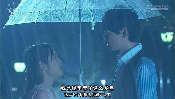 2013 イタズラなKiss~Love in TOKYO~EP16[23-38-24].JPG