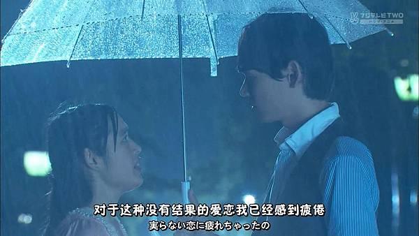2013 イタズラなKiss~Love in TOKYO~EP16[23-38-28].JPG