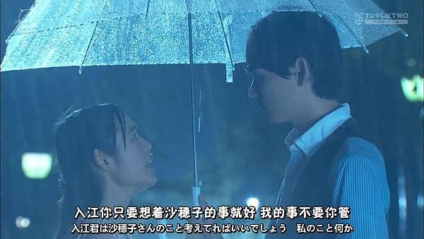 2013 イタズラなKiss~Love in TOKYO~EP16[23-39-08].JPG