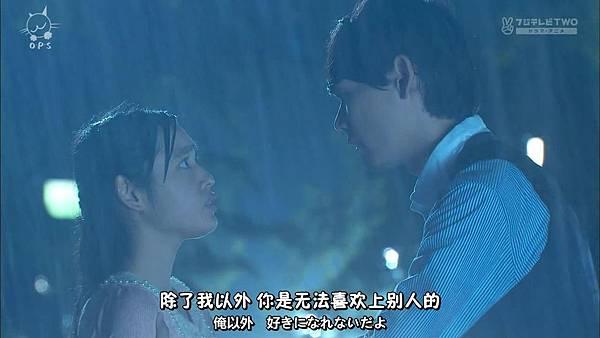 2013 イタズラなKiss~Love in TOKYO~EP16[23-39-36].JPG