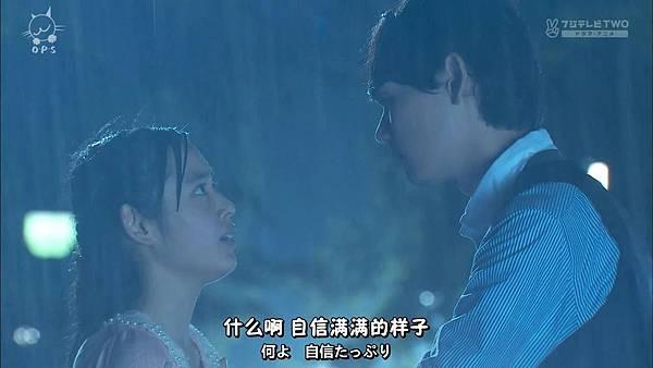 2013 イタズラなKiss~Love in TOKYO~EP16[23-39-45].JPG