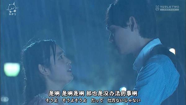 2013 イタズラなKiss~Love in TOKYO~EP16[23-39-50].JPG