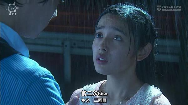 2013 イタズラなKiss~Love in TOKYO~EP16[23-40-39].JPG