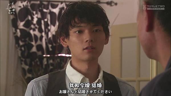 2013 イタズラなKiss~Love in TOKYO~EP16[23-42-58].JPG