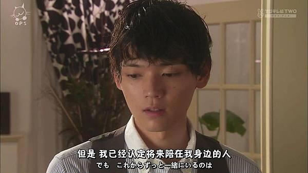 2013 イタズラなKiss~Love in TOKYO~EP16[23-43-23].JPG