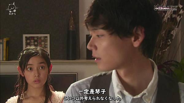 2013 イタズラなKiss~Love in TOKYO~EP16[23-43-29].JPG