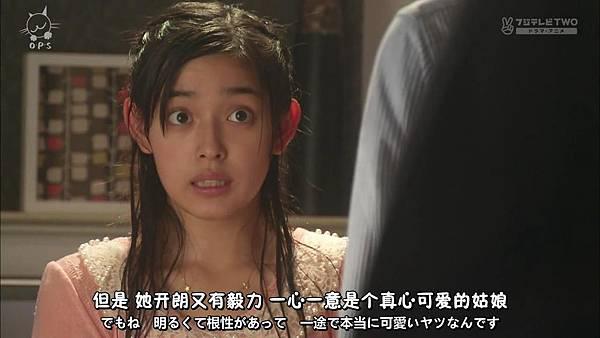 2013 イタズラなKiss~Love in TOKYO~EP16[23-44-58].JPG