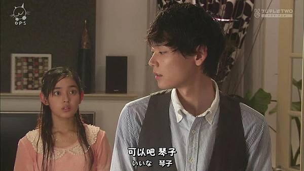 2013 イタズラなKiss~Love in TOKYO~EP16[23-45-38].JPG