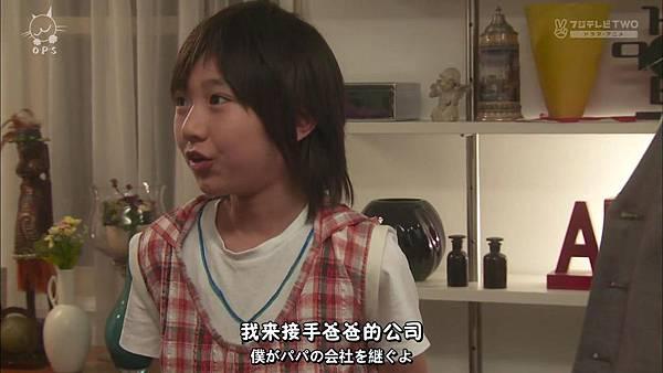 2013 イタズラなKiss~Love in TOKYO~EP16[23-48-52].JPG