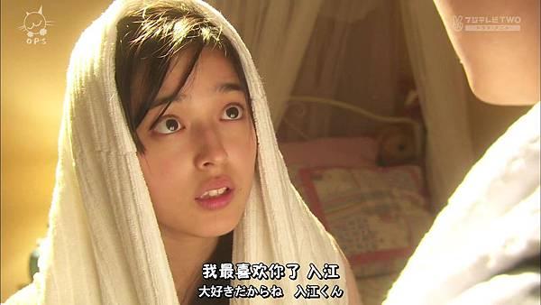 2013 イタズラなKiss~Love in TOKYO~EP16[23-50-56].JPG