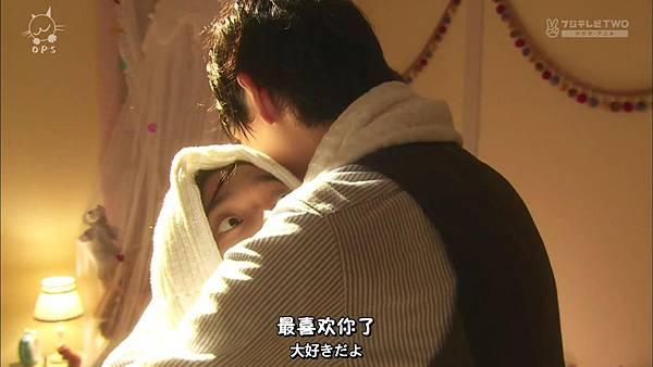 2013 イタズラなKiss~Love in TOKYO~EP16[23-52-02].JPG