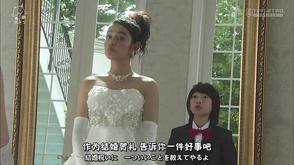 2013 イタズラなKiss~Love in TOKYO~EP16[23-53-48].JPG