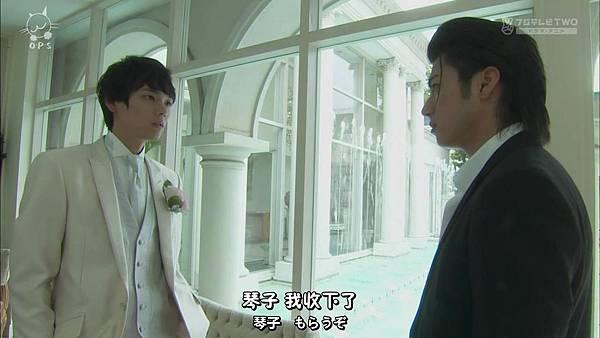 2013 イタズラなKiss~Love in TOKYO~EP16[23-55-24].JPG