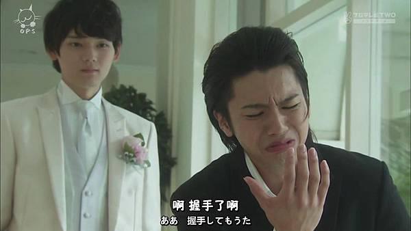 2013 イタズラなKiss~Love in TOKYO~EP16[23-56-33].JPG