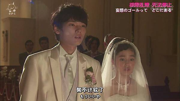 2013 イタズラなKiss~Love in TOKYO~EP16[23-57-44].JPG
