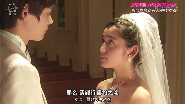 2013 イタズラなKiss~Love in TOKYO~EP16[23-59-41].JPG