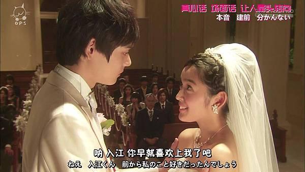 2013 イタズラなKiss~Love in TOKYO~EP16[23-59-51].JPG