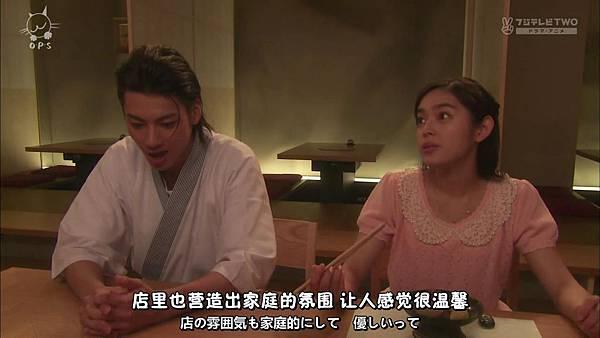 2013 イタズラなKiss~Love in TOKYO~EP16[02-55-58].JPG