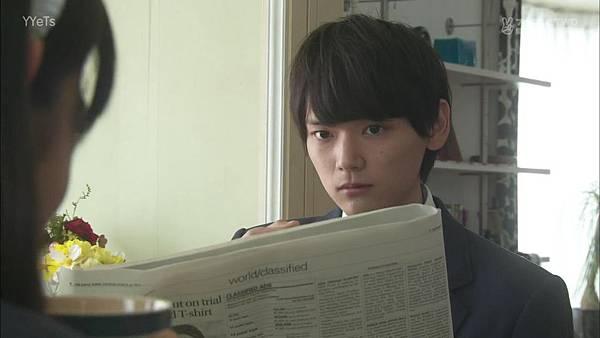 2013 イタズラなKiss~Love in TOKYO~EP02 無字版[22-03-27].JPG