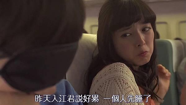 惡作劇之吻沖繩SP[17-44-25].JPG