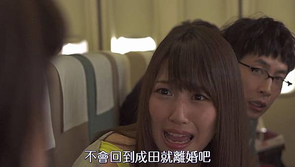 惡作劇之吻沖繩SP[17-45-23].JPG