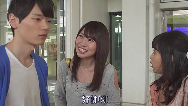 惡作劇之吻沖繩SP[18-02-04].JPG