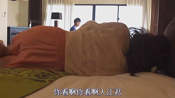 惡作劇之吻沖繩SP[18-07-09].JPG