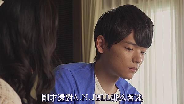 惡作劇之吻沖繩SP[18-09-02].JPG
