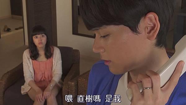 惡作劇之吻沖繩SP[18-11-04].JPG