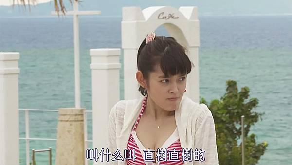 惡作劇之吻沖繩SP[18-11-33].JPG