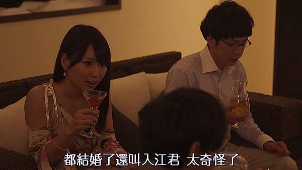惡作劇之吻沖繩SP[18-19-05].JPG