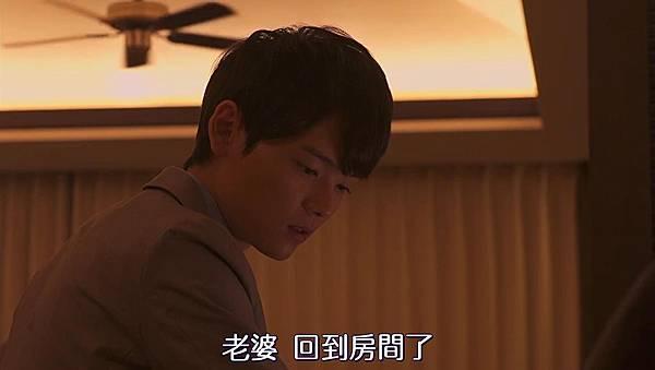 惡作劇之吻沖繩SP[18-21-14].JPG