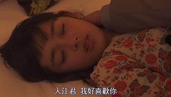 惡作劇之吻沖繩SP[18-21-36].JPG