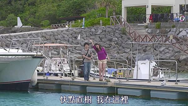 惡作劇之吻沖繩SP[18-25-53].JPG