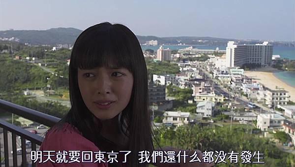惡作劇之吻沖繩SP[18-27-16].JPG