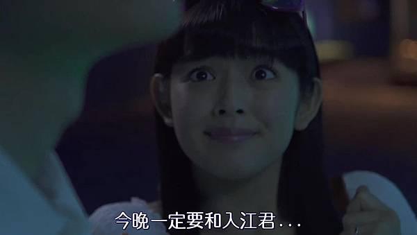 惡作劇之吻沖繩SP[18-29-00].JPG