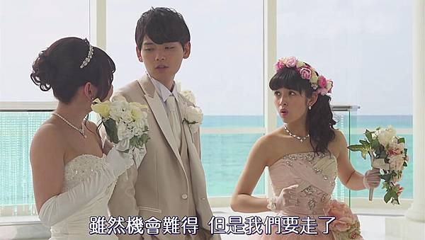 惡作劇之吻沖繩SP[18-31-30].JPG