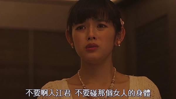 惡作劇之吻沖繩SP[18-33-07].JPG