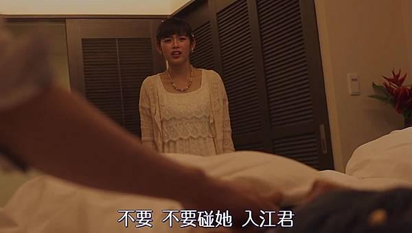 惡作劇之吻沖繩SP[18-33-31].JPG