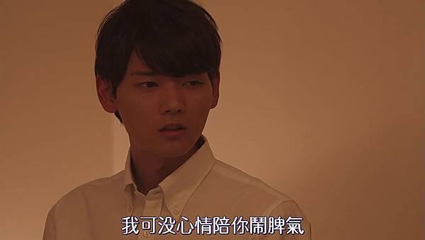 惡作劇之吻沖繩SP[18-34-27].JPG