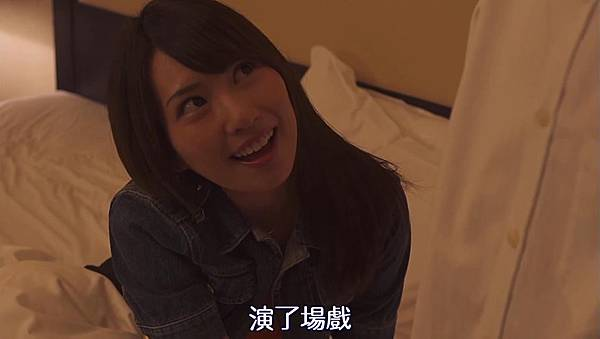 惡作劇之吻沖繩SP[18-35-29].JPG