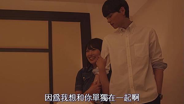 惡作劇之吻沖繩SP[18-35-35].JPG