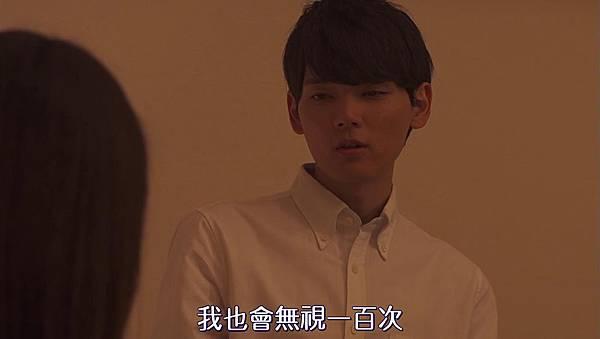 惡作劇之吻沖繩SP[18-36-35].JPG