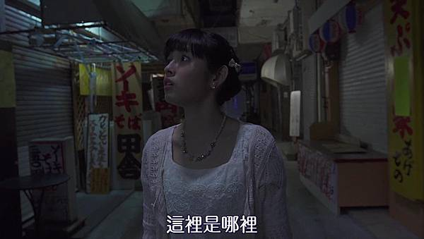 惡作劇之吻沖繩SP[18-37-54].JPG