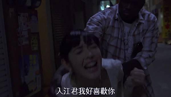 惡作劇之吻沖繩SP[18-38-50].JPG