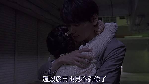 惡作劇之吻沖繩SP[18-39-50].JPG