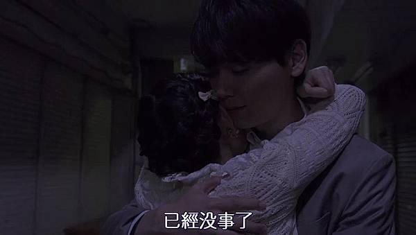 惡作劇之吻沖繩SP[18-40-03].JPG