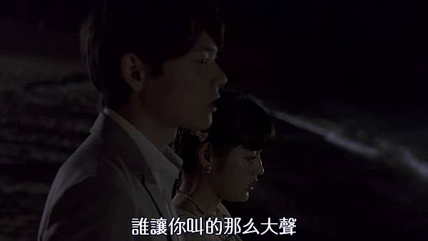 惡作劇之吻沖繩SP[18-41-57].JPG