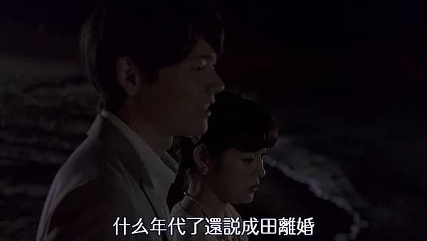 惡作劇之吻沖繩SP[18-42-06].JPG
